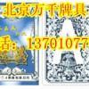 望京专卖店•138114250.67☞有看透麻将的隐形眼镜卖