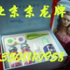 米易县专卖店•135011109.58☞有看透扑克牌的隐形眼镜卖