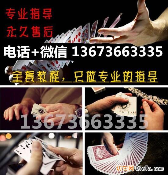普 通 麻 将 牌 拉 耗 子 过 手 认 牌 绝 技 必 胜 变 牌 手 法 - 详 细 讲 解
