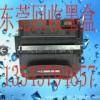 东莞回收硒鼓公司 回收电脑墨盒 黄江回收硒鼓粉盒