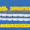 天津市专卖店卖有看透扑克的☞137O1O77O.6O•隐形眼镜