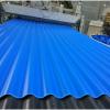 求购屋面瓦PVC彩钢瓦防腐塑料厂房瓦片养殖屋顶瓦铁皮瓦