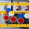 南京市有卖扑克牌透视隐形眼镜=13701077060 牌具实体店