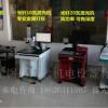 温州20w光纤激光刻字机报价