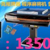 北京=13911645479能看扑克牌的隐形眼镜多少钱