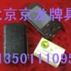 贵州=13911645479能看麻将扑克牌的隐形眼镜多少钱