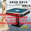 哈尔滨=13911645479能看扑克麻将牌的隐形眼镜多少钱