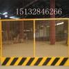 现货基坑护栏网批发,常规基坑防护网隔离网