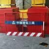 中铁基坑防护网栏定制、特殊样式基坑临边护栏网