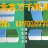 重庆有卖扑克牌透.视隐形眼镜=13811425067实体店