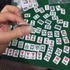 景德镇有☞135011109.58专卖能看透扑克牌的隐形眼镜店
