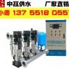 天门环保型节能供水设备