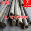 QSn1.5-0.2锡青铜棒QSn1.5-0.2铜板,铜管