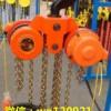 爬架电动葫芦价格20吨10吨爬架电动葫芦现货