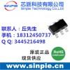 30V耐压5V1.2A,SOT23-6小封装DC/DC降压稳压器
