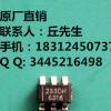 原厂供应单键触摸芯片丝印233DH