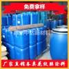电化铝镭射转移膜水性热熔胶不反粘高弹性热转印胶