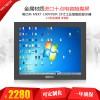 供应19寸显示器 嵌入式机柜显示器 工业电容显示器