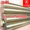 批发BZn18-18锌白铜棒BZn18-18白铜板,白铜管