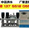 呼和浩特0.75KW无负压变频供水设备