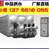 内蒙0.75KW恒压供水系统