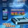河曲县☞1391164•5479改装安装普通四口麻将机遥控器程序...