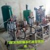 品種齊全多功能一機多用型泡沫膠灌裝機器全套設備