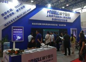 2018北京国际教育装备展示会