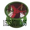 山东BAF系列防爆轴流风机(‖B)质量杠杠滴