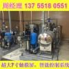 榆林0.75KW无负压供水设备