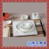 骨瓷餐具现货 元旦春节礼品定制LOGO 高档陶瓷餐具套装