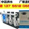 桂林0.75KW不锈钢无塔供水器