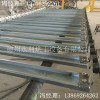 供应镀锌槽式重型输送链板 U型槽链板定制加工