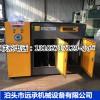 热锅炉uv光解废气处理设备 工业烟雾处理等离子净化器