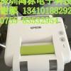 爱普生pro100彩色标签打印机