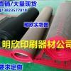 铁氟龙网带,uV光固机网带,烘干机输送带,干燥机网带
