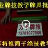 北京最新打麻将手法137`·_·`010`·_·`77060