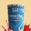 醇酸新型带锈防锈底漆