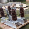 GW4-27.5/1250A铁路专用隔离开关西电集团现货