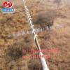 光缆防振鞭,ADSS防振鞭价格
