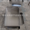 直销不锈钢食品周转箱 304海鲜冷冻箱定制加工 焊接工艺