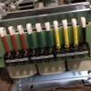 220V变110V 48V 26V变压器