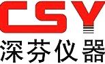 深圳市芬析仪器制科技有限公司