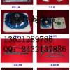 成都1391175•4288透视扑克麻将的隐形眼镜