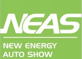 2018上海工博会新能源与智能网联汽车展