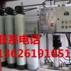 苏州纯水设备,半导体行业高纯水设备厂家