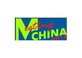 2018上海办公文化用品展