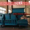 GLD系列带式给料机刮煤器组件产品介绍