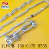 质优价廉的ADSS耐张线夹光缆耐张传高品质光缆金具