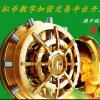 虚拟币交易平台开发